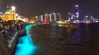 Shanghai_Nacht2